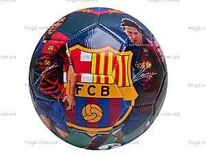 Мяч футбольный FCB, EV3161