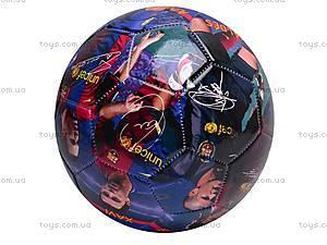 Мяч футбольный FCB, EV3161, фото