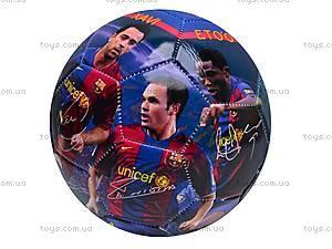 Мяч футбольный FCB, EV3161, отзывы