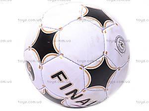 Мяч футбольный Final, 2005, отзывы