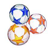 Мяч футбольный Foam с ниткой (размер 5), BT-FB-0188, купить