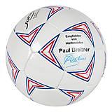 Мяч футбольный «Форвард» с автографом, JN52032, купить