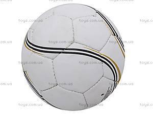 Мяч футбольный Galaxy, GALAXY, купить