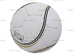 Мяч футбольный Galaxy, GALAXY, фото