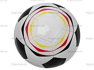 Мяч футбольный German flag, GERMAN FLAG, купить