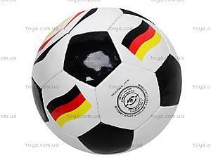 Мяч футбольный German flag, GERMAN FLAG