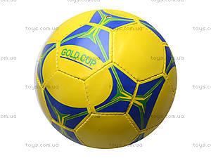 Мяч футбольный Gold Cup, GOLD CUP 145, купить