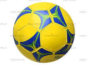 Мяч футбольный Gold Cup, GOLD CUP 145, фото
