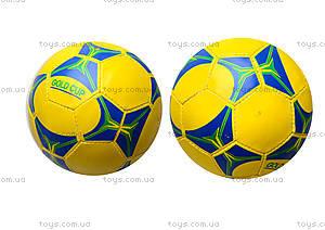 Мяч футбольный Gold Cup, GOLD CUP 145