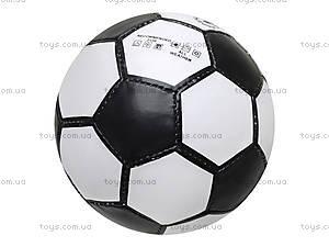 Футбольный мяч Gold Cup, GOLD CUP 147, купить