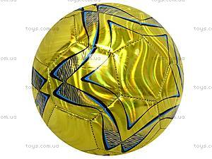 Мяч футбольный «Голографик», BT-FB-0015, цена