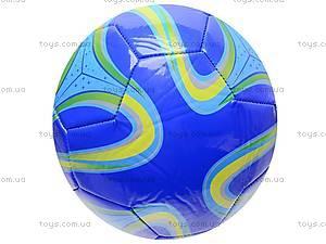 Мяч футбольный, игральный, MK074