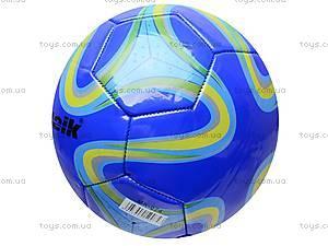 Мяч футбольный, игральный, MK074, фото