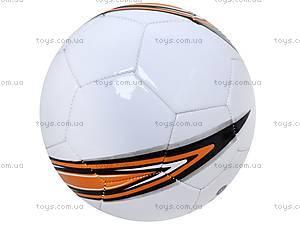 Мяч футбольный, игровой, BT-FB-0007, купить