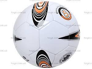 Мяч футбольный, игровой, BT-FB-0007