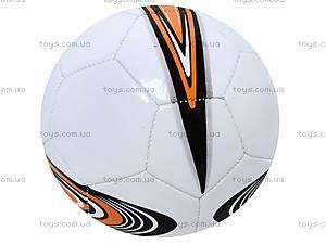Мяч футбольный, игровой, BT-FB-0007, фото