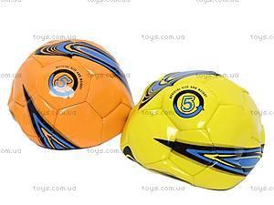 Мяч футбольный, игровой, BT-FB-0007, отзывы