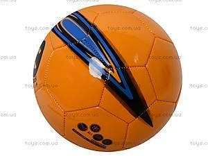 Мяч футбольный, игровой, BT-FB-0007, игрушки
