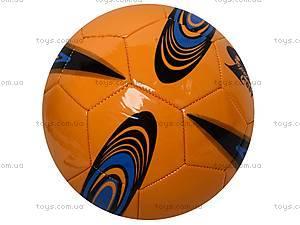 Мяч футбольный, игровой, BT-FB-0007, детские игрушки