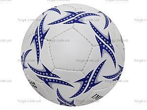 Мяч футбольный Impect, IMPECT, купить