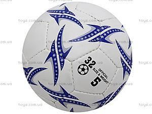 Мяч футбольный Impect, IMPECT, фото