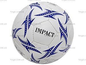 Мяч футбольный Impect, IMPECT