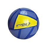Мяч футбольный желто-синий, BT-FB-0114, купить