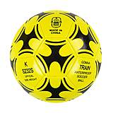 Мяч футбольный желтый (C40068), C40068, купить