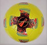 Мяч футбольный (желтый) материал PVC, F22079