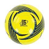 Мяч Футбольный желтый с полосками размер 5, C40116, купить