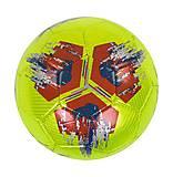 Мяч футбольный желтый в кульке, C40209, фото