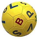 Мяч футбольный жёлтый «Буквы», DZ224, доставка