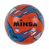 Мяч футбольный (красно-синий), C40114, тойс ком юа