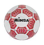 Мяч Футбольный   красный, C40157, купить