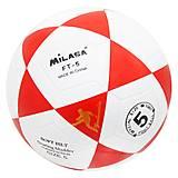 Мяч футбольный красный цвет, sv-101-1-B, фото