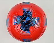 Мяч футбольный (красный) материал PVC, F22079, купить