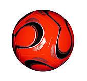 Мяч футбольный (красный), размер 2, BT-FB-0044