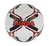 Мяч Футбольный  красный в кульке, C40112