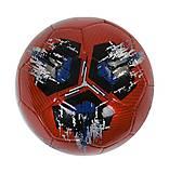 Мяч футбольный красный в пакете, C40209, купить
