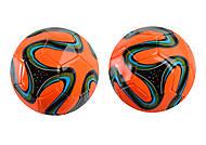 Мяч футбольный в ассортименте, 779-252