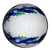 Мяч футбольный Meik №1, BT-FB-0031, фото