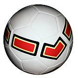 Мяч футбольный Meik №2, BT-FB-0031, отзывы