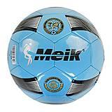 """Мяч футбольный """"Meik"""" голубой (C40044), C40044, фото"""