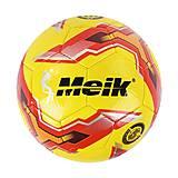 """Мяч футбольный """"Meik"""" желтого цвета, C44430, отзывы"""