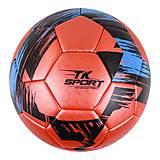 """Мяч футбольный """"Meik"""" красный (C44449), C44449, купить"""