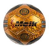 """Мяч футбольный """"Meik"""" оранжевый, C40048, купить игрушку"""