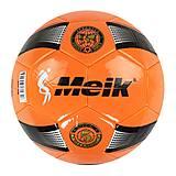 """Мяч футбольный """"Meik"""" оранжевый (C40044), C40044, купить"""