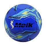 """Мяч футбольный """"Meik"""" синего цвета, C44430, іграшки"""