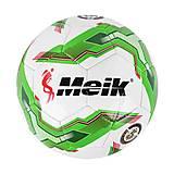 """Мяч футбольный """"Meik"""" зеленого цвета, C44430, toys.com.ua"""