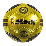 """Мяч футбольный """"Meik"""" золотистый, C40048, игрушки"""